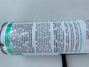 """Нейтрализатор неприятных запахов """"HG"""", 400 мл #11, Лилия Б."""