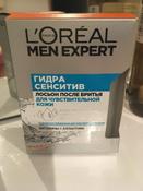 """L'Oreal Paris Men Expert Лосьон после бритья """"Гидра Сенситив"""", для чувствительной кожи, восстанавливающий, увлажняющий,  100 мл #8, Людмила Д."""