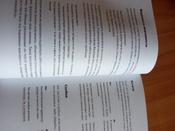 Пиши, сокращай. Как создавать сильный текст   Ильяхов Максим, Сарычева Людмила #6, Онучина О.