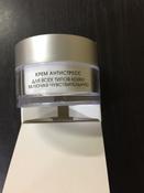 KORA Крем антистресс, для всех типов кожи, включая чувствительную, 50 мл #14, Виталий Криницын