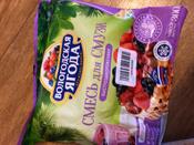 Смесь для смузи Кружево Вкуса из вишни, клубники, черной смородины, быстрозамороженная, 300 г #3, Marina