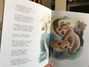 Медвежонок-невежа | Барто Агния Львовна #10, Ирина К.
