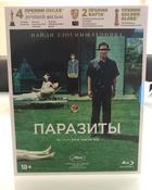 Паразиты. Специальное издание (Blu-ray, elite)  #2, Рустам Ч.
