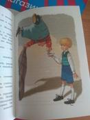 Малыш и Карлсон, который живёт на крыше | Линдгрен Астрид #62, Неля А.