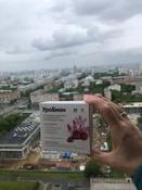 ПростаБион капсулы 400 мг блистер  № 30, для профилактики и комплексного лечения простатита  #7, Андрей Б.