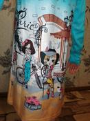 Платье 5+ #3, Евгения Н.