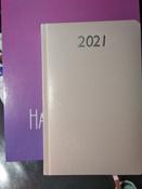 Ежедневник-планер (планинг) датированный на 2021 г. формата А5, Brauberg Profile, балакрон, светло-розовый #4, Надежда Б.
