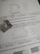 панель варочная двухконфорочная индукционная RICCI KS-C23503 #1, Станислав