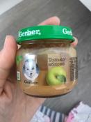 Пюре фруктовое Gerber Только яблоко, первая ступень, 12 шт х 80 г #1, Ольга С.