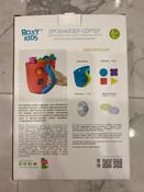 Органайзер-ковш детский для ванной для игрушек для купания DINO от ROXY-KIDS c полкой, цвет голубой #6, Ксения Т.