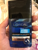 "L'Oreal Paris Men Expert Гель после бритья ""Hydra Power"", 125 мл #10, Илья П."