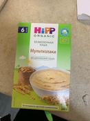 Hipp каша зерновая мультизлаки, с 6 месяцев, 200 г #10, Татьяна Я.