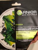 Garnier Увлажняющая черная тканевая маска Очищающий Уголь + Черные водоросли с гиуалроновой кислотой, сужающая поры, 28 гр #10, Анастасия Воробьева