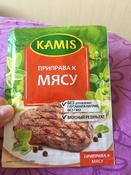 Kamis приправа к мясу, 25 г #10, Юлия Ф.