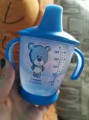 Чашка-непроливайка, Canpol Babies  180 мл. Медвежонок 9+, цвет: синий #3, Дарья Ш.