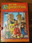 Hobby World Настольная игра Дети Каркассона (2-е издание) #14, Екатерина К.