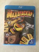 Мадагаскар / Мадагаскар 2 / Мадагаскар 3 (3 Blu-ray) #4, Константин Б.