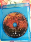 Страсти Христовы (Blu-ray) #6, Сергей Ваулин
