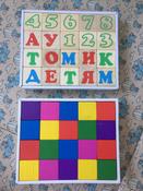 Деревянные кубики Алфавит с цифрами, Томик #3, Виданова Кристина