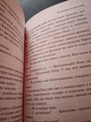 В списках не значился | Васильев Борис Львович #2, Екатерина М.