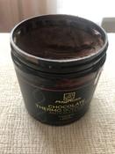 MagRuss Шоколадное термо-обертывание антицеллюлитное #3, Екатерина И.