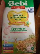 Bebi Премиум каша рисовая низкоаллергенная с пребиотиками, с 4 месяцев, 200 г #1, Елена О.