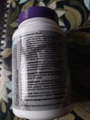 Комплекс пищеварительных ферментов с лизатами пробиотиков, Неозим #11, Трифанова Наталья