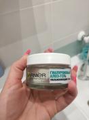 Garnier Skin naturals Дневной увлажняющий гель для лица Гиалуроновый Алоэ-гель, 50 мл #33, Наталия Т.