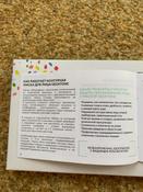 Gezatone Комплект тканевых компрессионых омолаживающих масок для лица -Тейпирование #7, Юлия Ш.