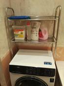 Полка для стиральной машины Gromell DENNA #7,  Марина