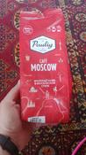 Paulig Cafe Moscow кофе молотый , 200 г #1, Александр Б.
