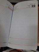 Ежедневник-планер (планинг) датированный на 2021 г. формата А5, Brauberg Profile, балакрон, мятный #10, Наргиза Т.