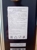 Масло оливковое Extra Virgine VesuVio, 5 литров #9, Ковалёв Алексей