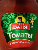 Дядя Ваня томаты в томатном соке неочищенные, 680 г #9, Марианна Ш.