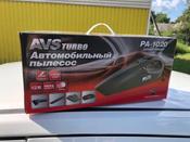Пылесос автомобильный AVS Turbo PA-1020 (3 насадки) #9, Анна Иванова