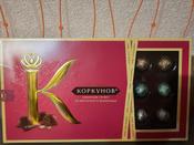 Конфеты Коркунов, молочный шоколад, 192 г #5, Евгения Г.