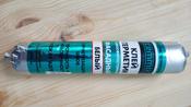 Клей-герметик Cemmix Фасадный универсальный Гибридный 500 мл белый #9, Голышев Константин Владимирович
