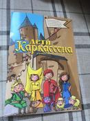 Hobby World Настольная игра Дети Каркассона (2-е издание) #4, Марина Б.