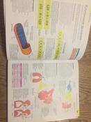Как объяснить ребенку науку. Иллюстрированный справочник для родителей по биологии, химии и физике | Вордерман Кэрол #1, Юлия М.