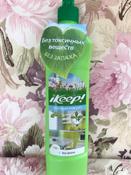 """Крем чистящий Ikeep """"Soft"""", универсальный, 700 мл #4, Полухин П."""