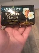 Мыло туалетное Palmolive Роскошь Масел с маслом Миндаля и Камелии, 90 г #13, Дарья Б.