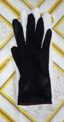 Перчатки #11, Ольга Соляник