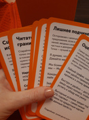 Простые правила сильного текста (комплект карточек) | Ильяхов Максим #3, Анна