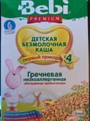 Bebi Премиум каша гречневая низкоаллергенная с пребиотиками, с 4 месяцев, 200 г #25, Евгения