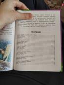 Приключения барона Мюнхгаузена. Детские сказки. Читаем сами #3, Ольга