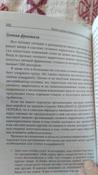 Квадрант денежного потока | Кийосаки Роберт Т. #9, Андрей Ф.