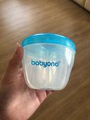 BabyOno Диспенсер для молочной смеси #7, Насима К.