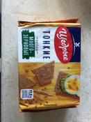 Щедрые хлебцы тонкие многозерновые, 170 г #4, Дина Радзиевская