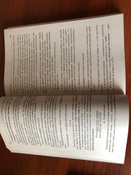 ОГЭ-2020. Русский язык. Сборник заданий: 500 заданий с ответами | Львова Светлана Ивановна #10, Татьяна Г.