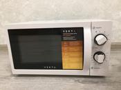 Микроволновая печь Vekta MS720BHW, белый #26, Ксения Б.